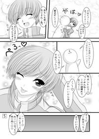 Tsuppashiru Spats Musume 3
