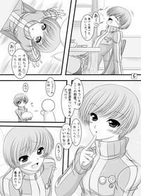 Tsuppashiru Spats Musume 4