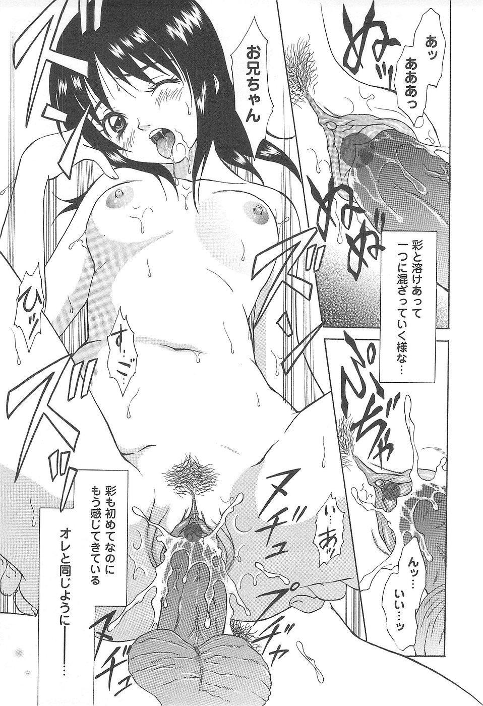 Shoujo Fuukei 149