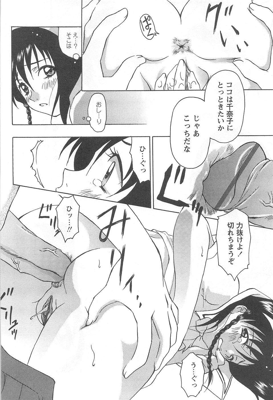 Shoujo Fuukei 41