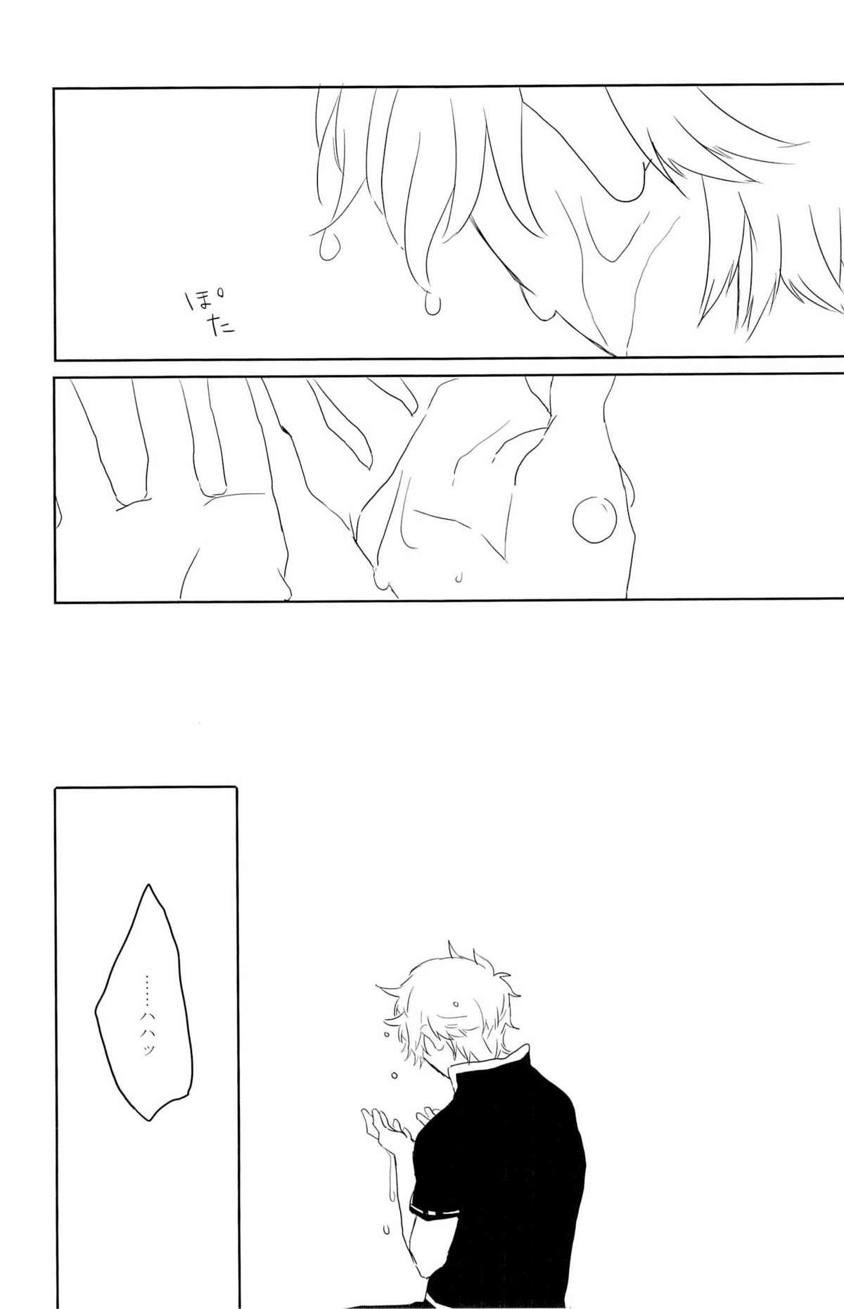 性拷問 108