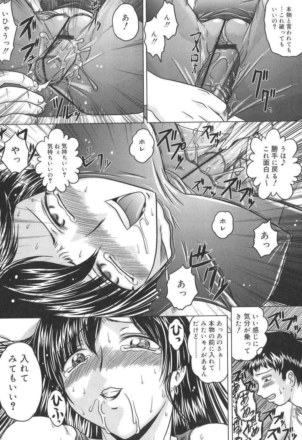 Iroka no Himitsu 167