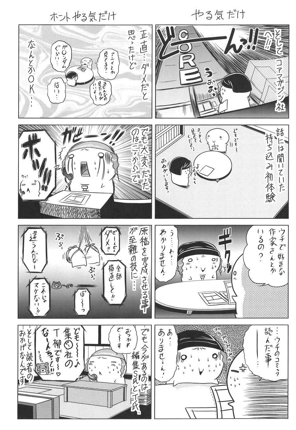 Iroka no Himitsu 188