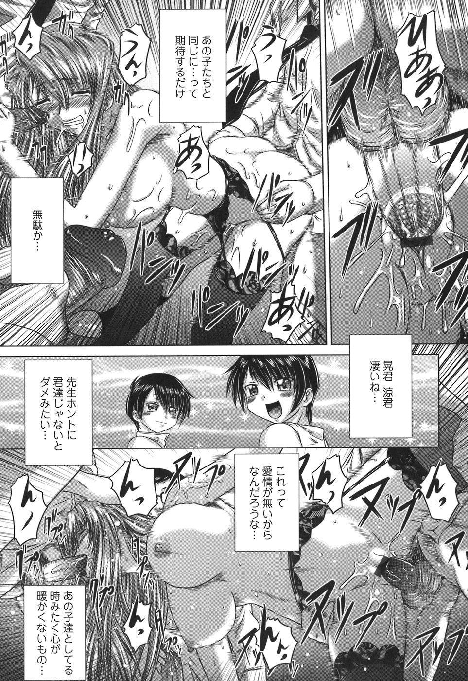Iroka no Himitsu 53