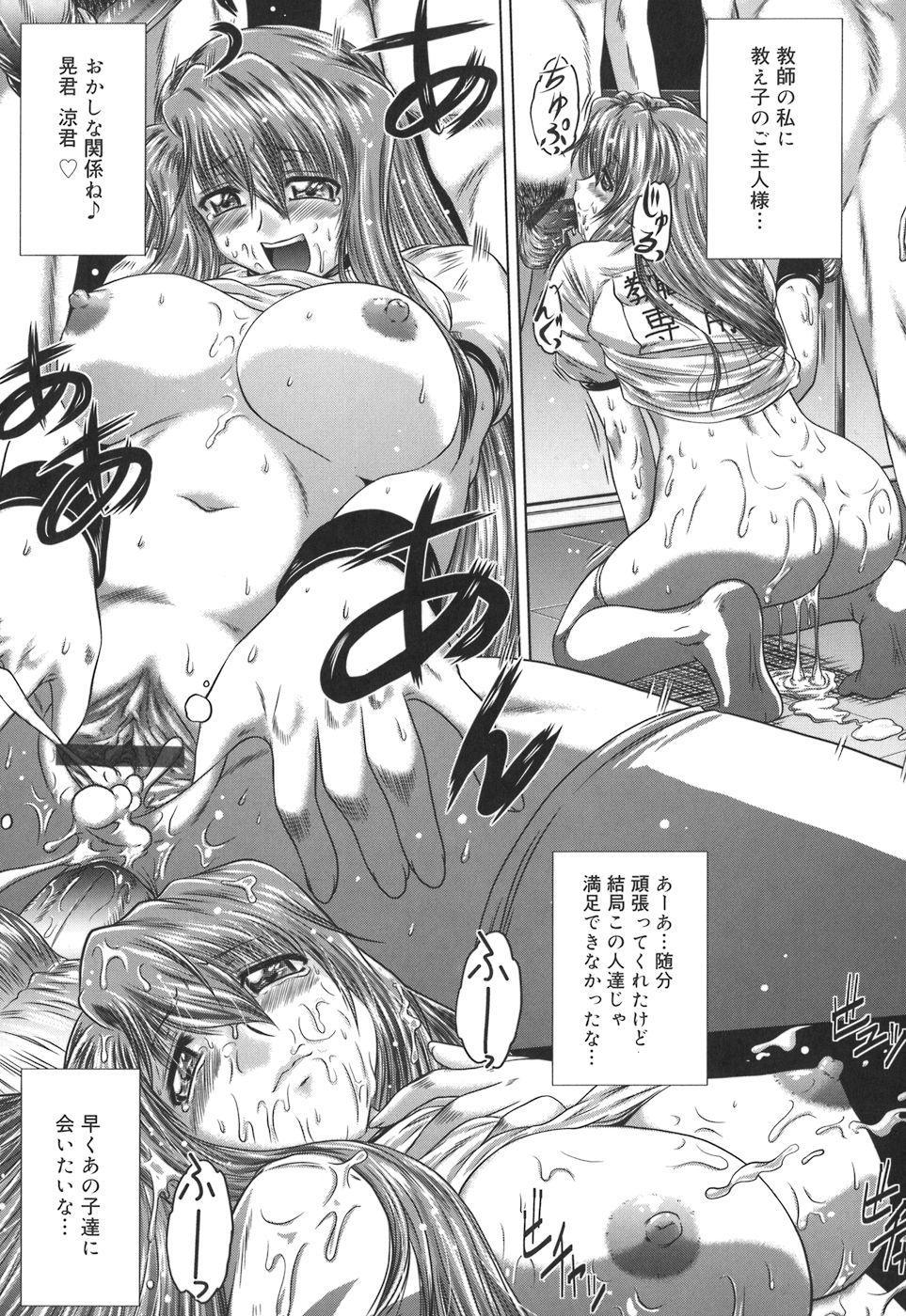 Iroka no Himitsu 68