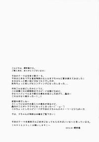 Sa.yo.na.ra - Shinkai no Ningyohime 3
