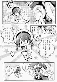 Sa.yo.na.ra - Shinkai no Ningyohime 6