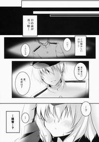 Sa.yo.na.ra - Shinkai no Ningyohime 8