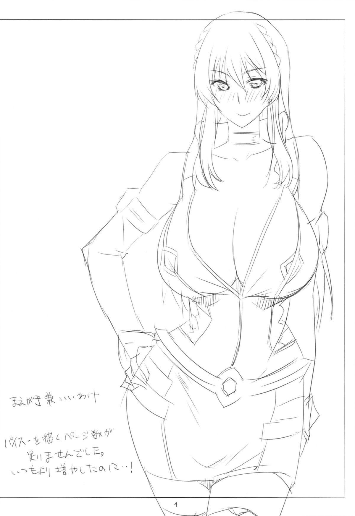 Saijou Suzune no Seiyoku Shori Kyoushitu 4