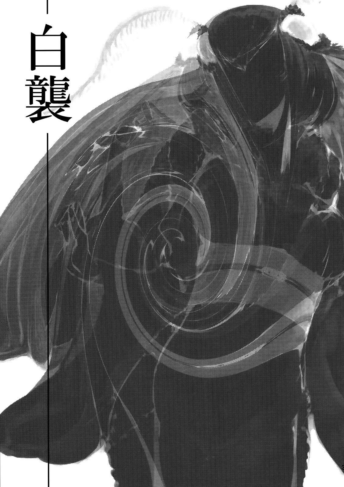 Shiragasane | Layers of White 36