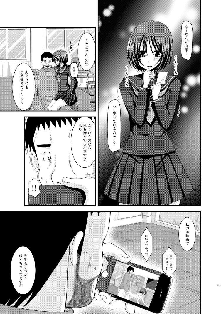 Roshutsu Shoujo Yuugi Nana Kan 28
