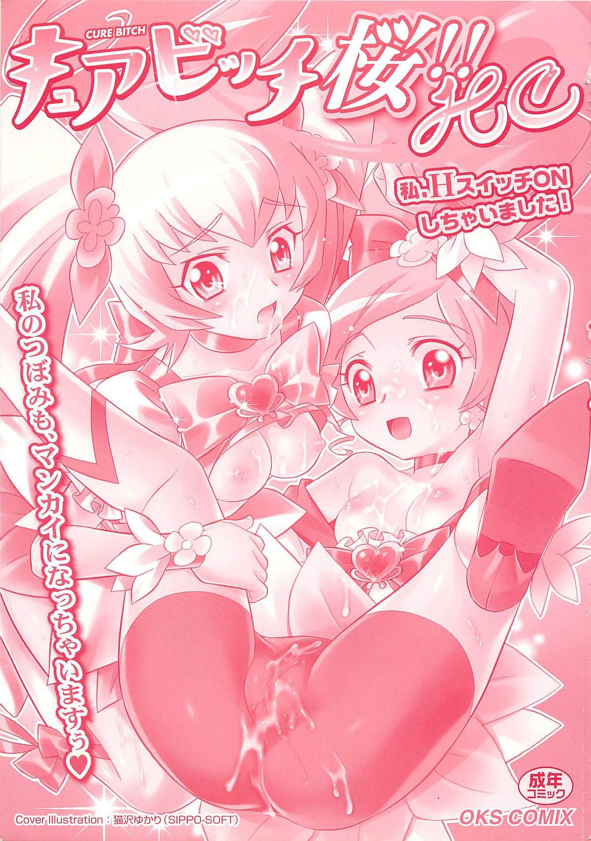Cure Bitch Sakura!! HC 2