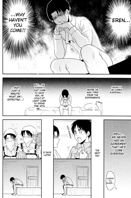 Heichou, Suki tte Itte Kudasai! ! 9