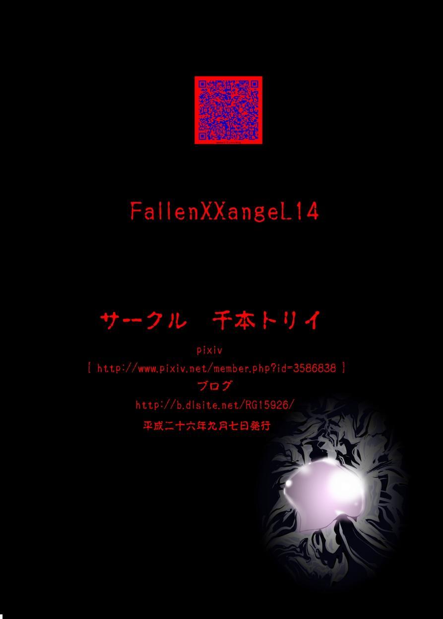 FallenXXAngel 14 Aku no Maki 43