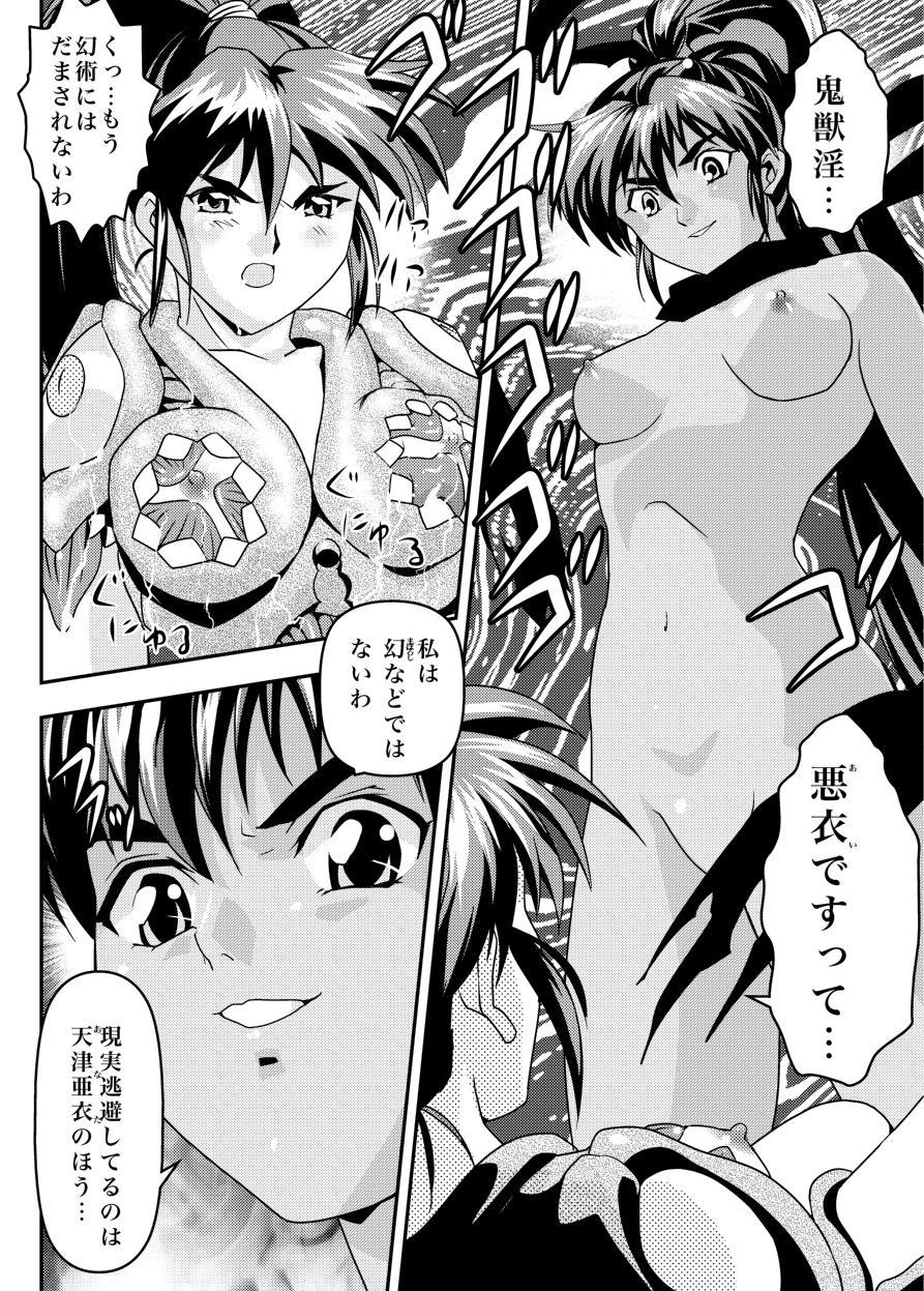 FallenXXAngel 14 Aku no Maki 5