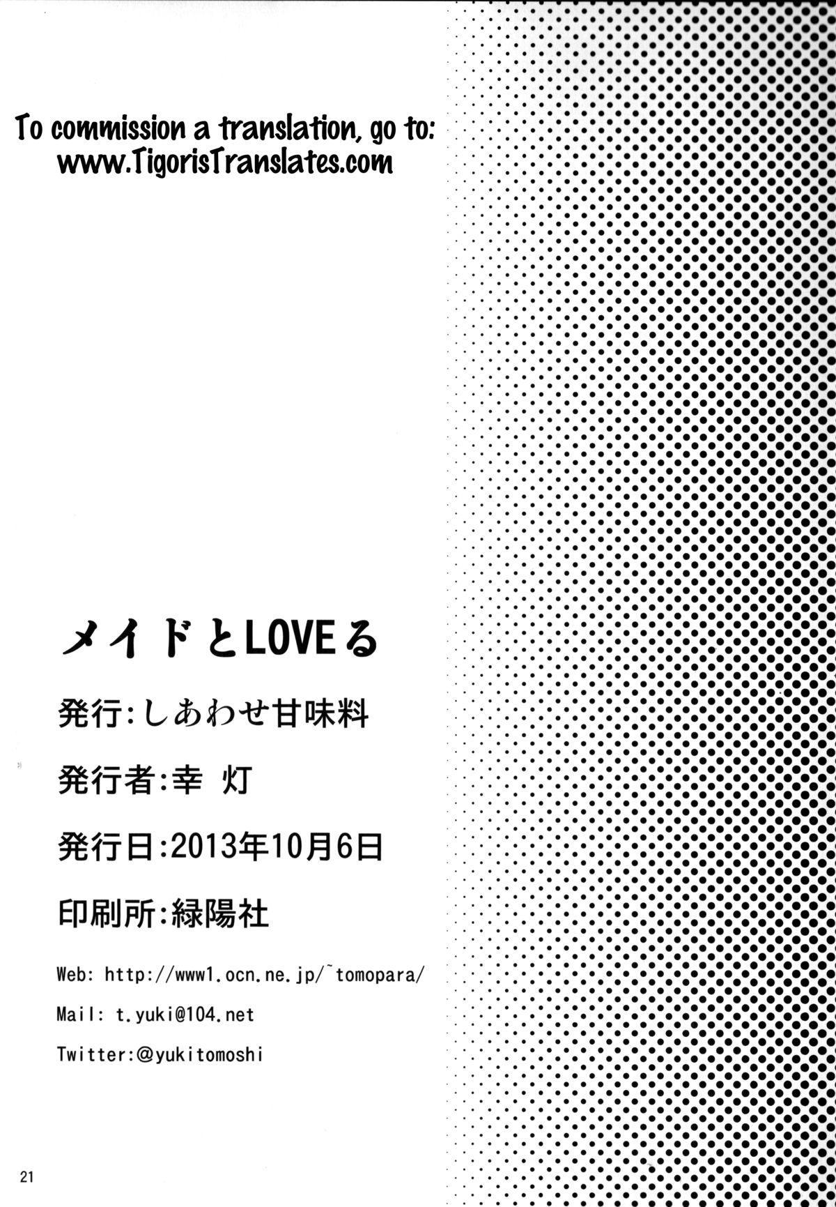 Maid To LOVE-ru 19
