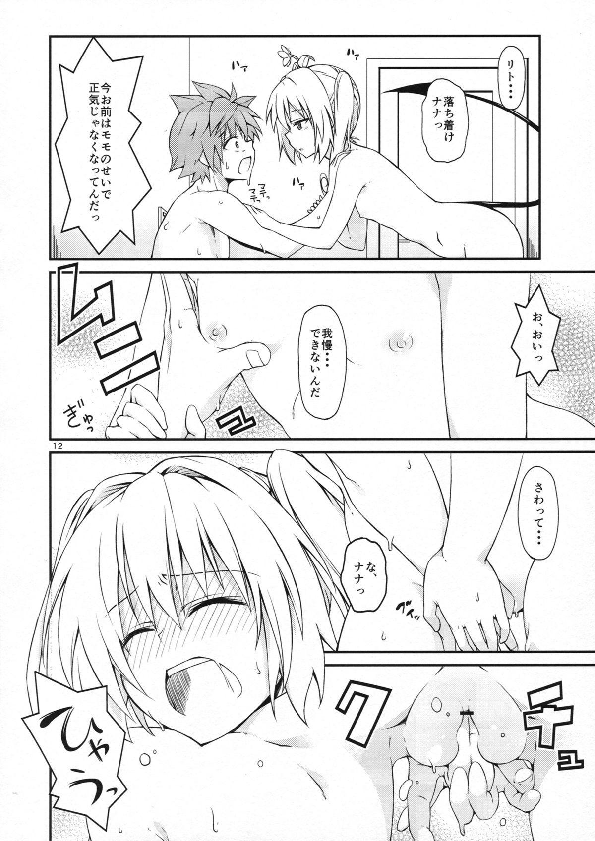 Harem Keikaku Nana-hen 10