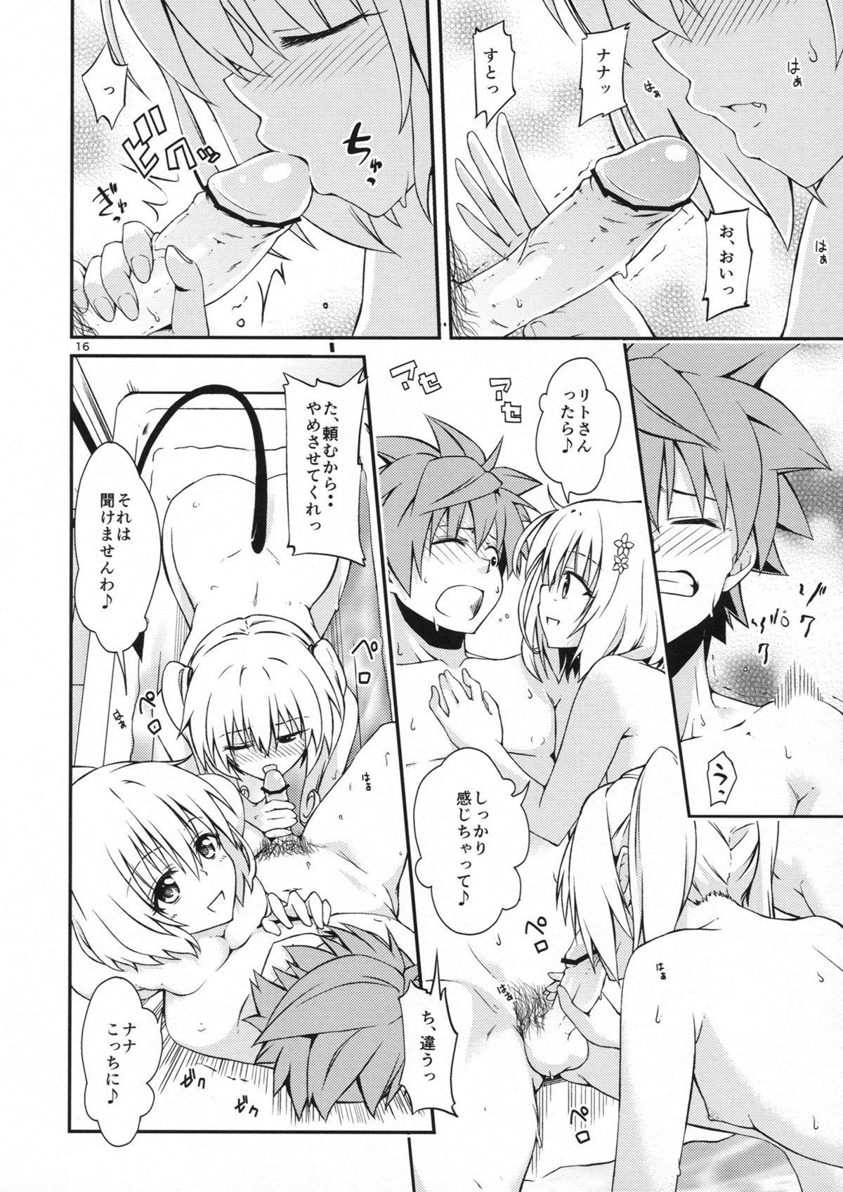 Harem Keikaku Nana-hen 14