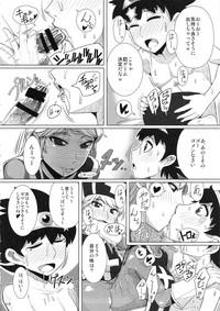 """""""Hagane no Tsurugi Chokin"""" Jikkou Chuu. 9"""