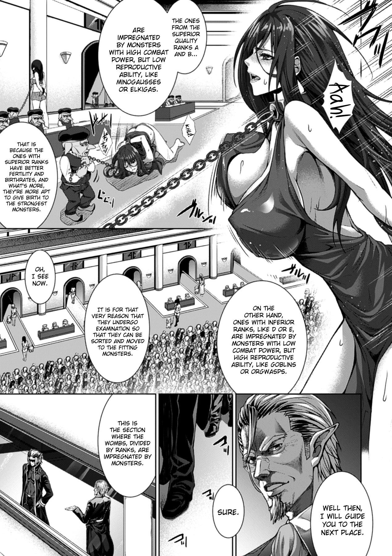 Bessatsu Comic Unreal Ningen Bokujou Hen Vol.1 9