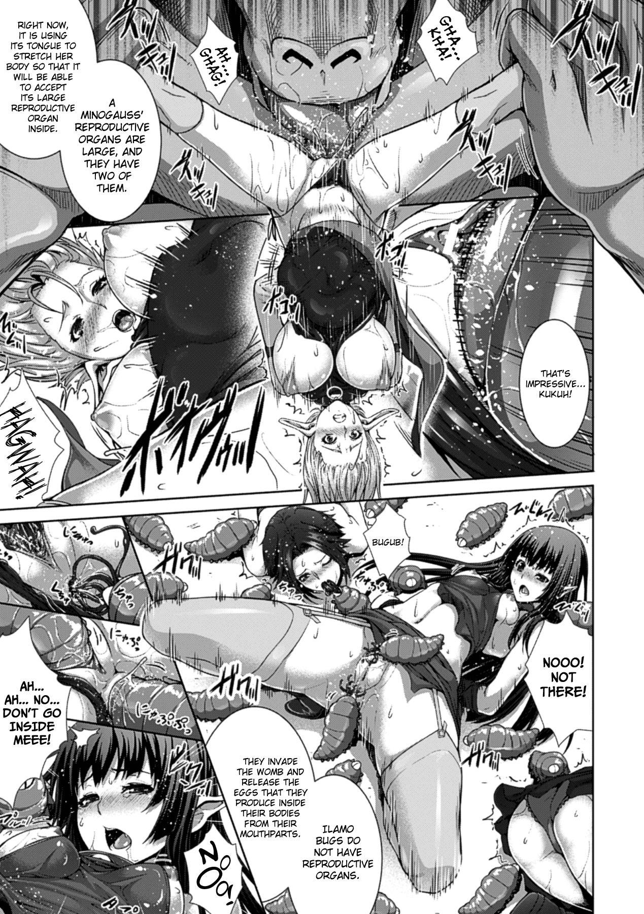 Bessatsu Comic Unreal Ningen Bokujou Hen Vol.1 13