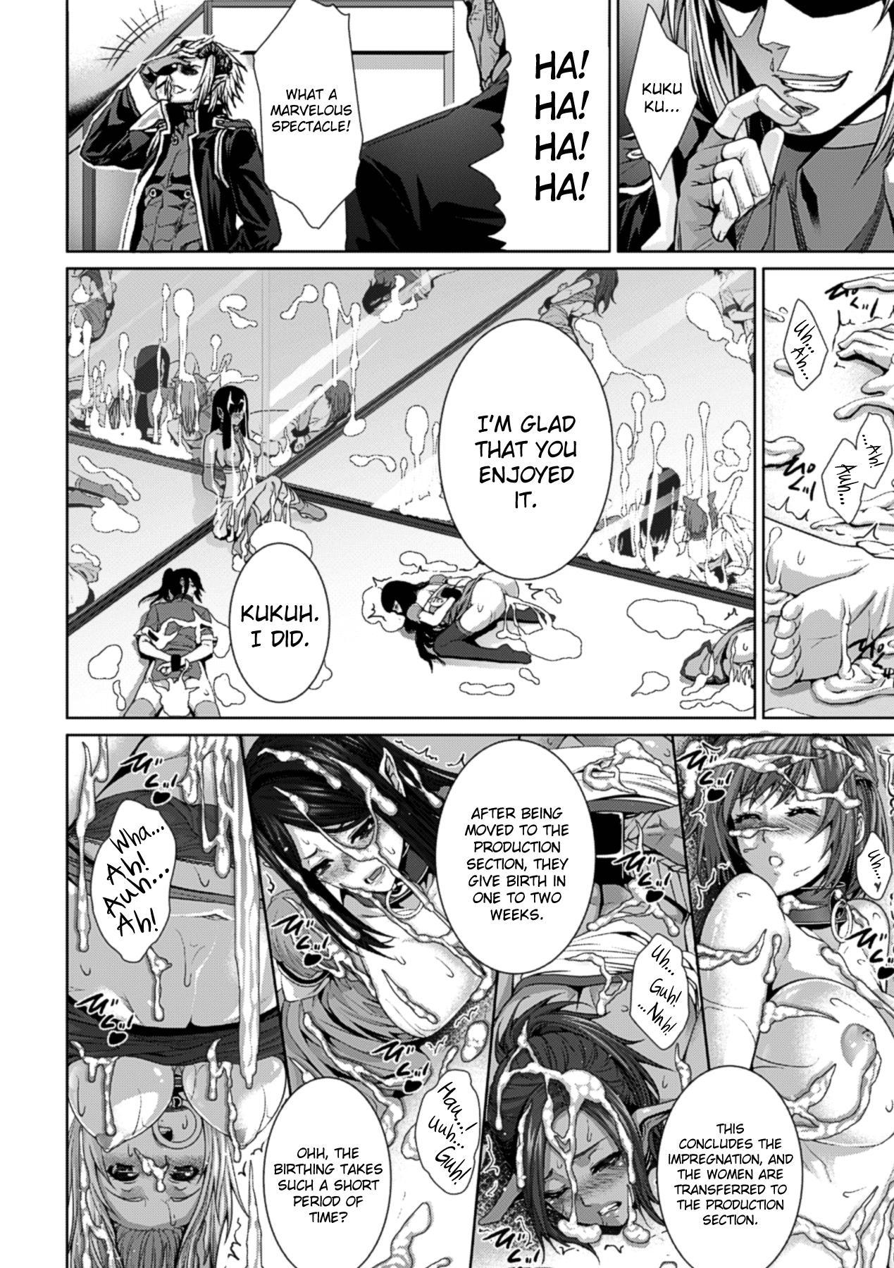 Bessatsu Comic Unreal Ningen Bokujou Hen Vol.1 20
