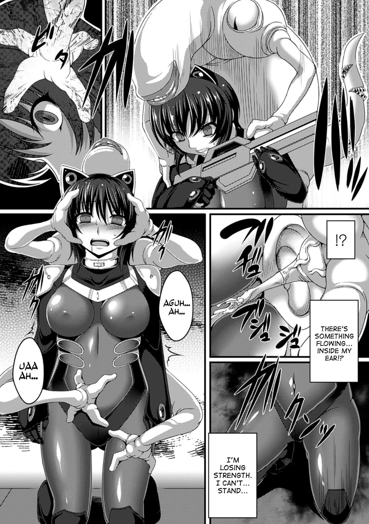 Bessatsu Comic Unreal Ningen Bokujou Hen Vol.1 29