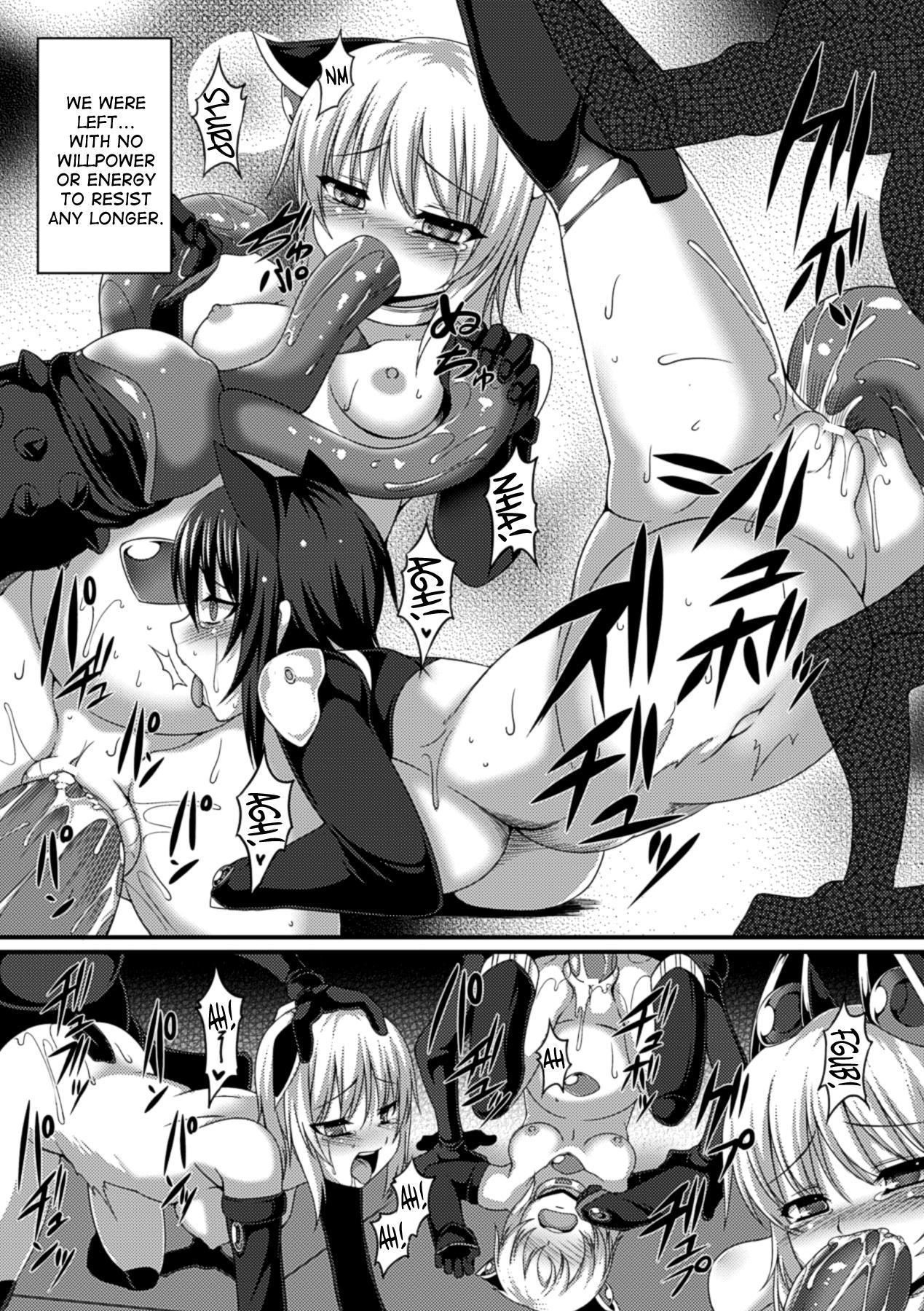 Bessatsu Comic Unreal Ningen Bokujou Hen Vol.1 39