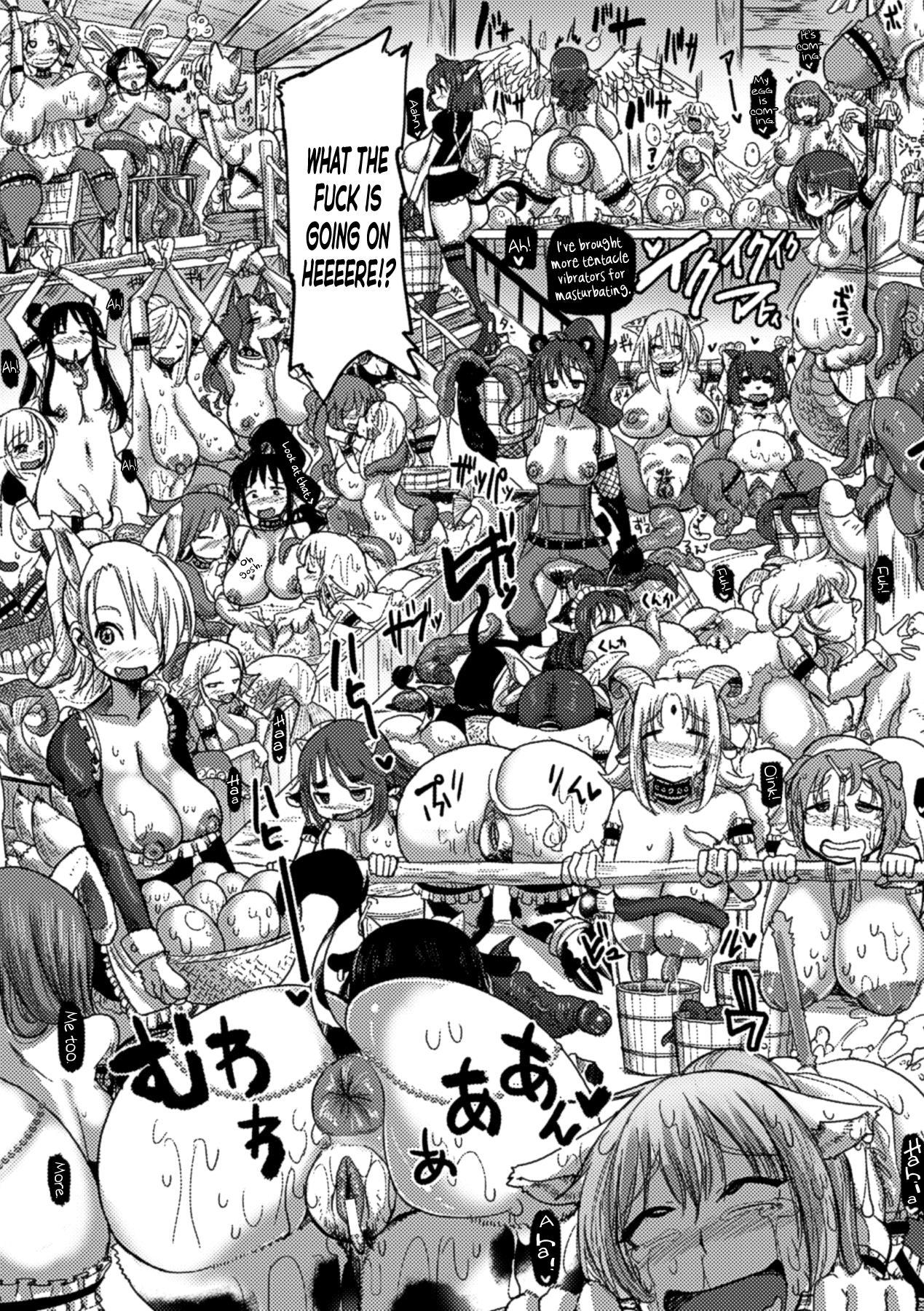 Bessatsu Comic Unreal Ningen Bokujou Hen Vol.1 46