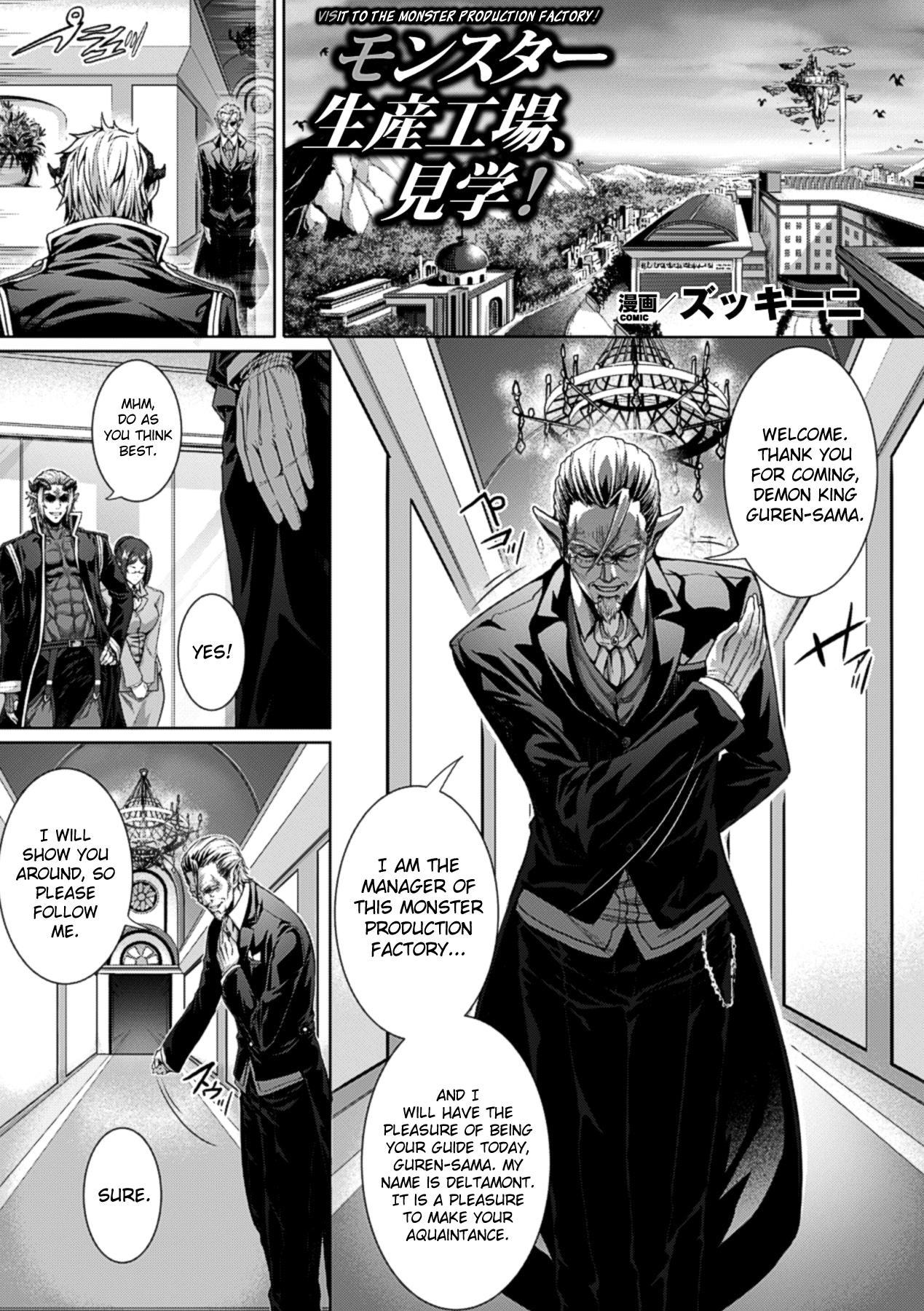 Bessatsu Comic Unreal Ningen Bokujou Hen Vol.1 5