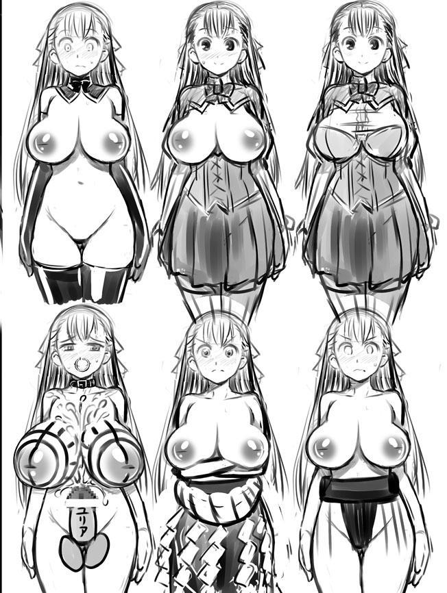 Hakudaku no Himekishi Yuria Rakugaki Matome   Cloudy White Princess Knight Yulia 17