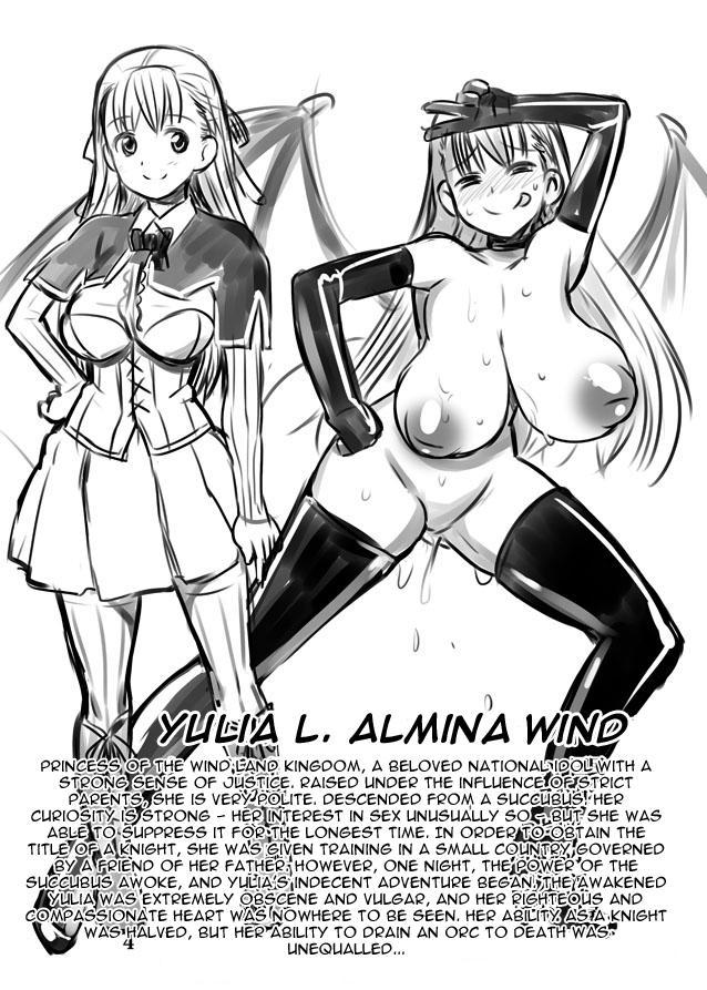 Hakudaku no Himekishi Yuria Rakugaki Matome   Cloudy White Princess Knight Yulia 5
