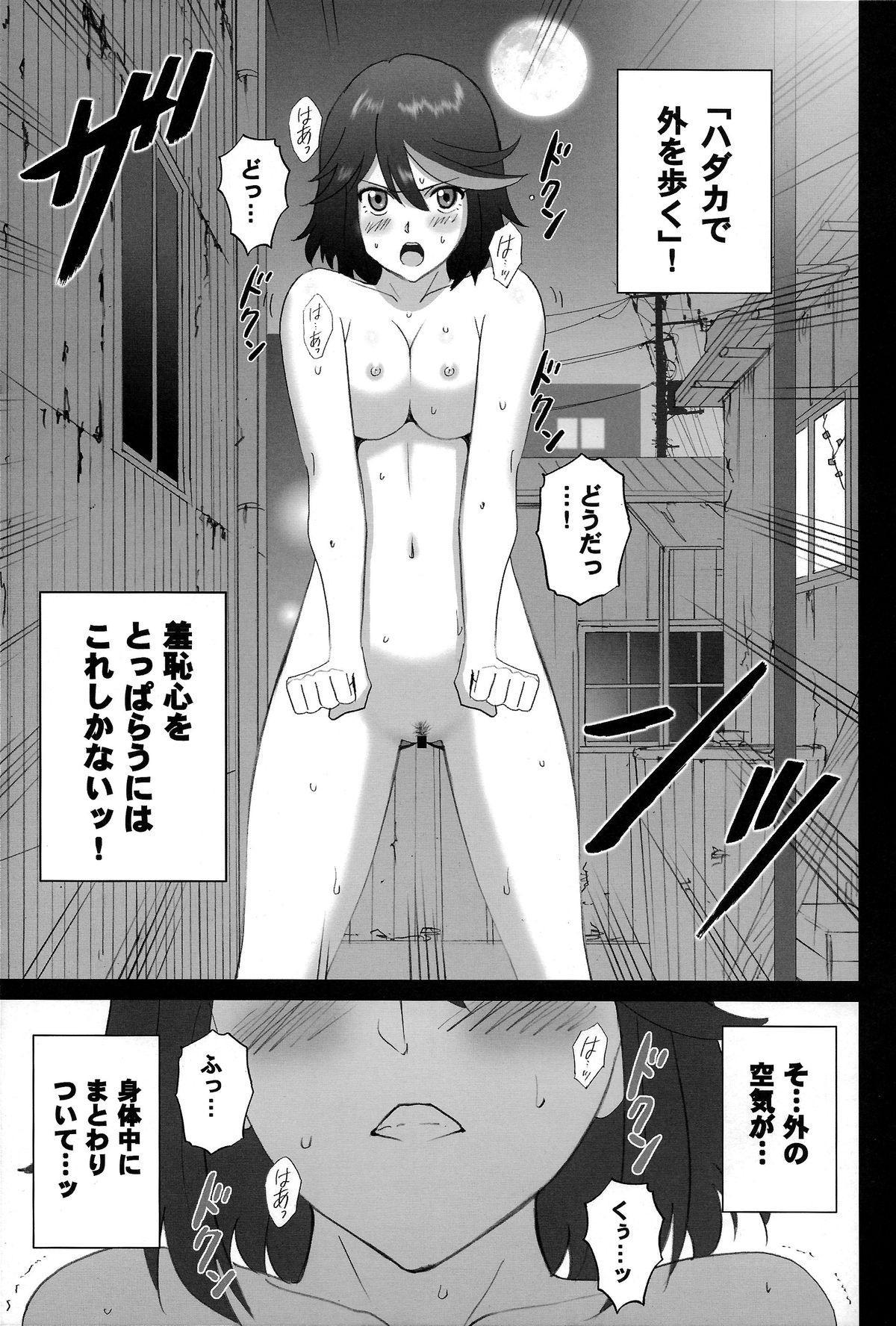 Hamidashi Ryuuko 10