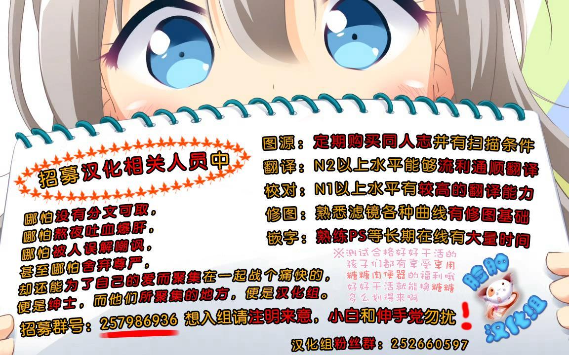 Perfect Yori Hoshii Mono 34