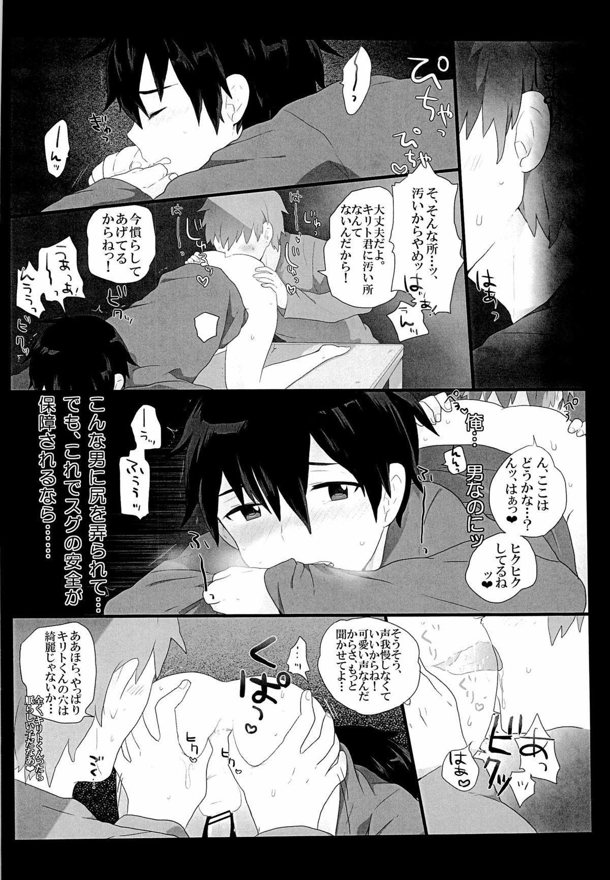 Kuro no Kenshi o Zenryoku de Kouryaku Shitai! 10