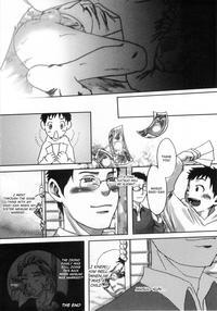 Tsukumo Gou- Katsuo's First Sexual Experience 7