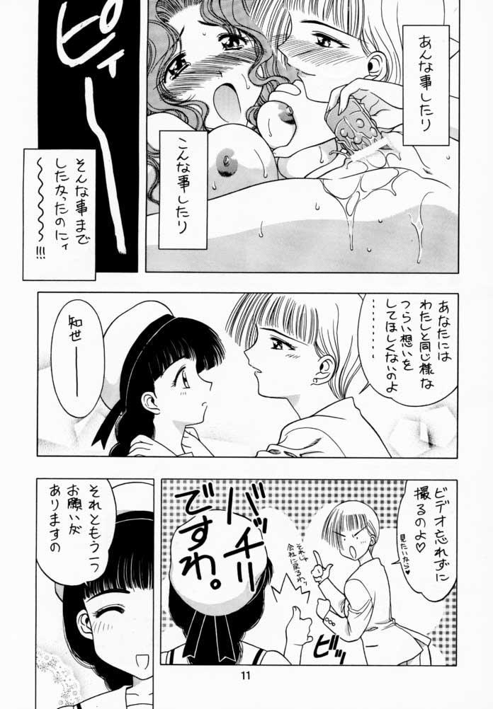 Sakura Tsuu 1 9