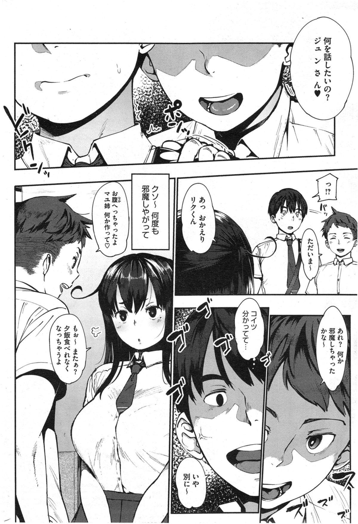 Last today Ch. 1-2 1