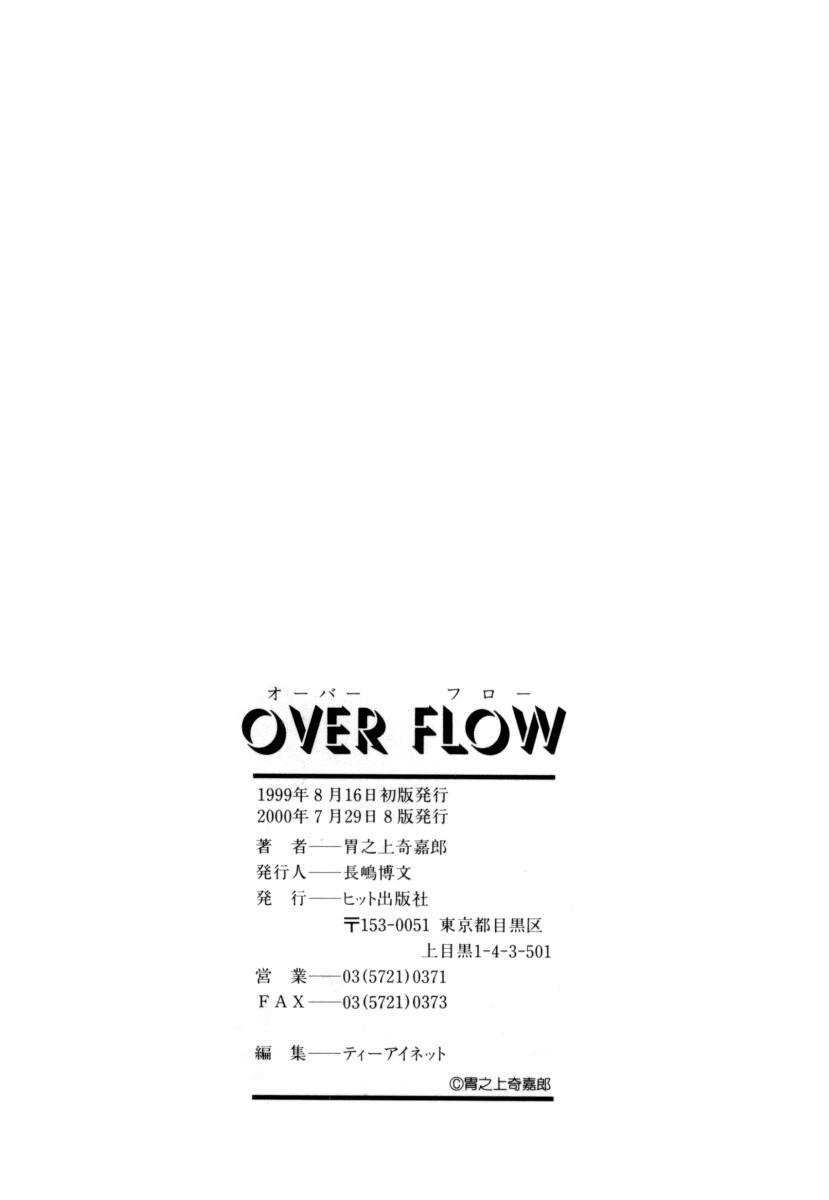 OVER FLOW 170
