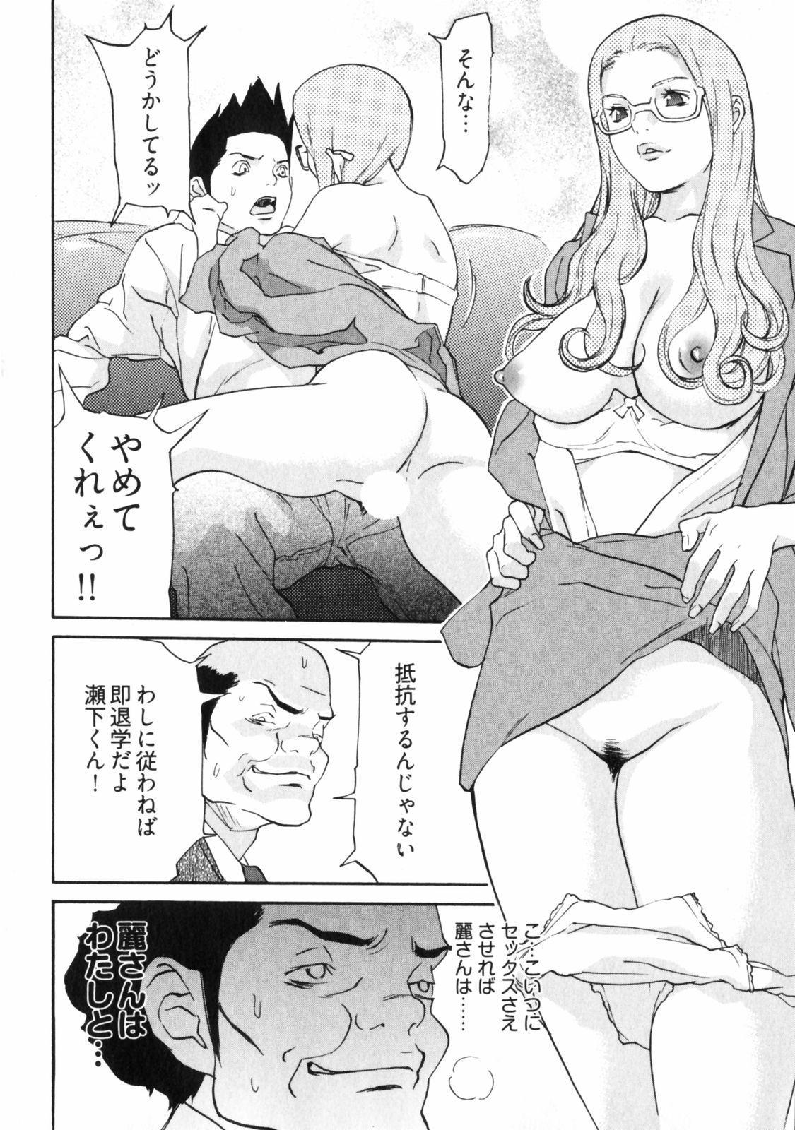 Doutei Shigan 57