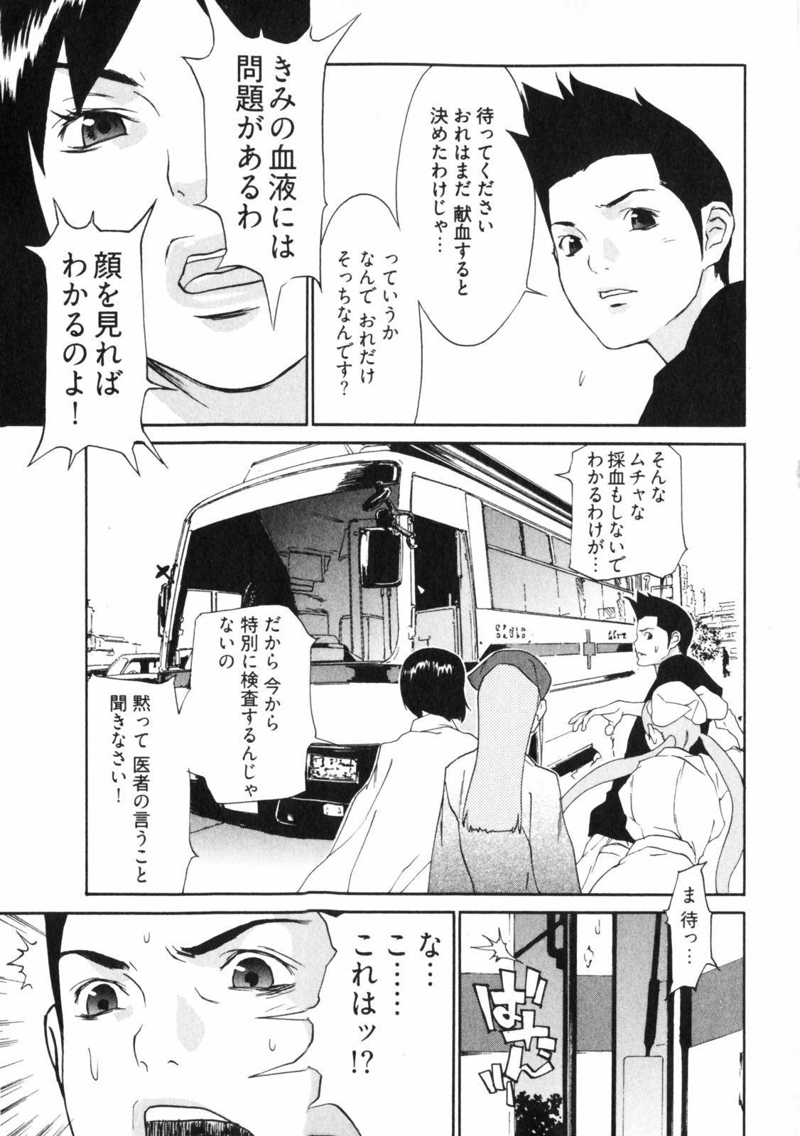 Doutei Shigan 68