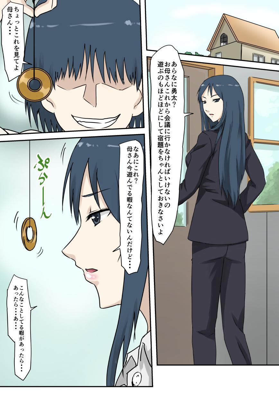 HahaoyaKari 24