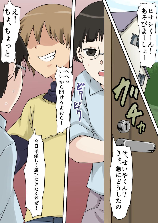HahaoyaKari 39