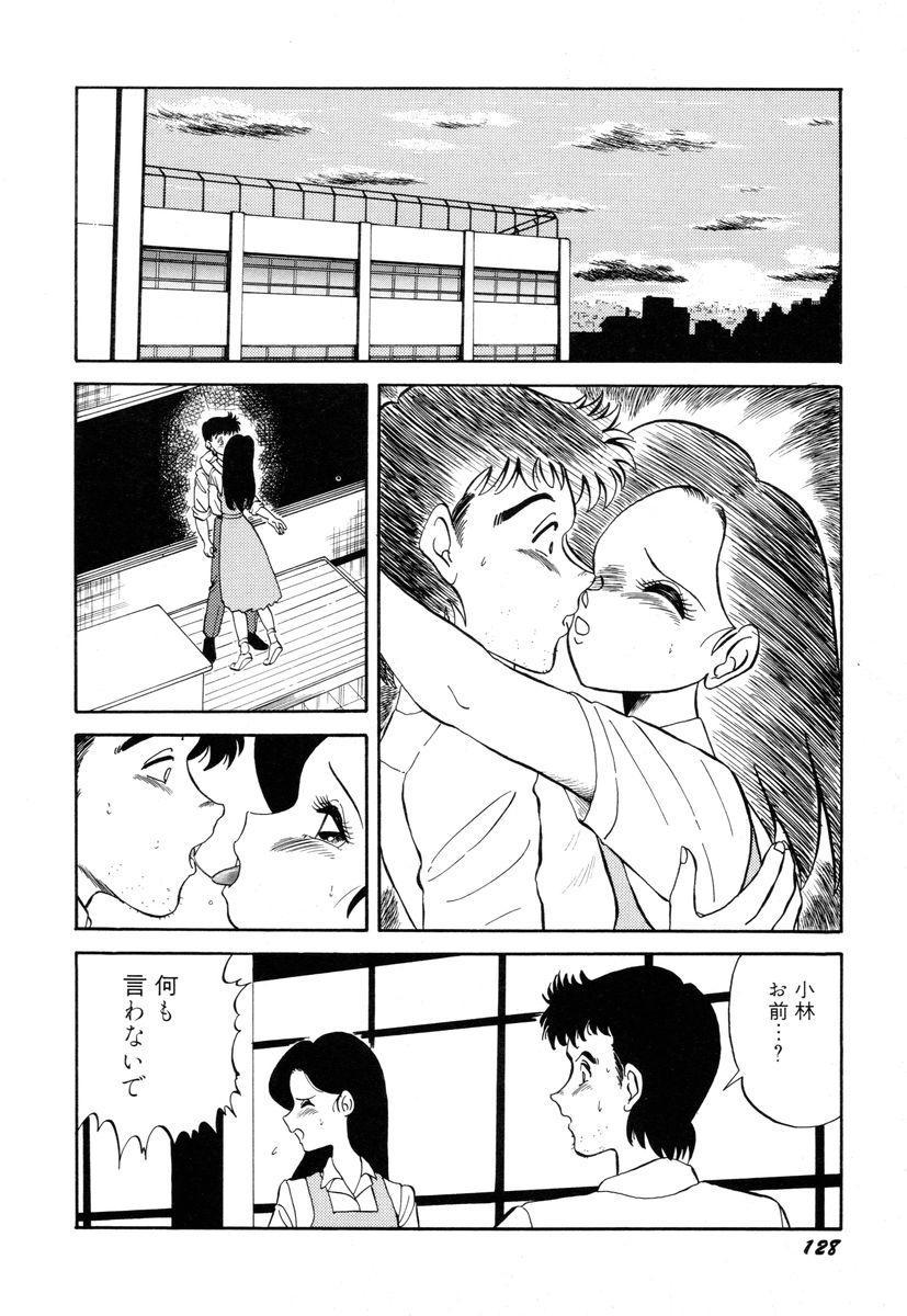 Sensei wa D-Cup 131