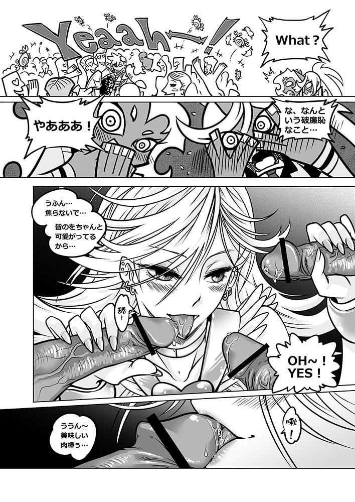 Sakuga houkai 11