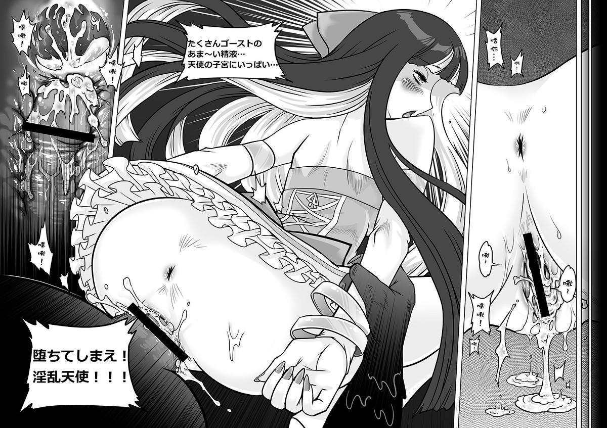 Sakuga houkai 41