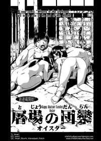 Tojou no Danran | Happy Abattoir Families 4
