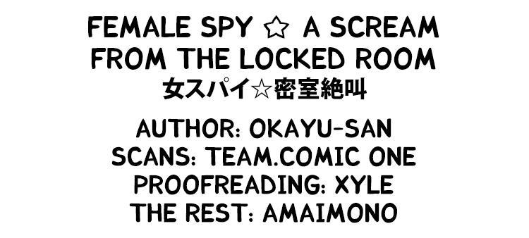 Onna Spy ☆ Misshitsu Zekkyou   Female Spy ☆ A Scream from the Locked Room 8