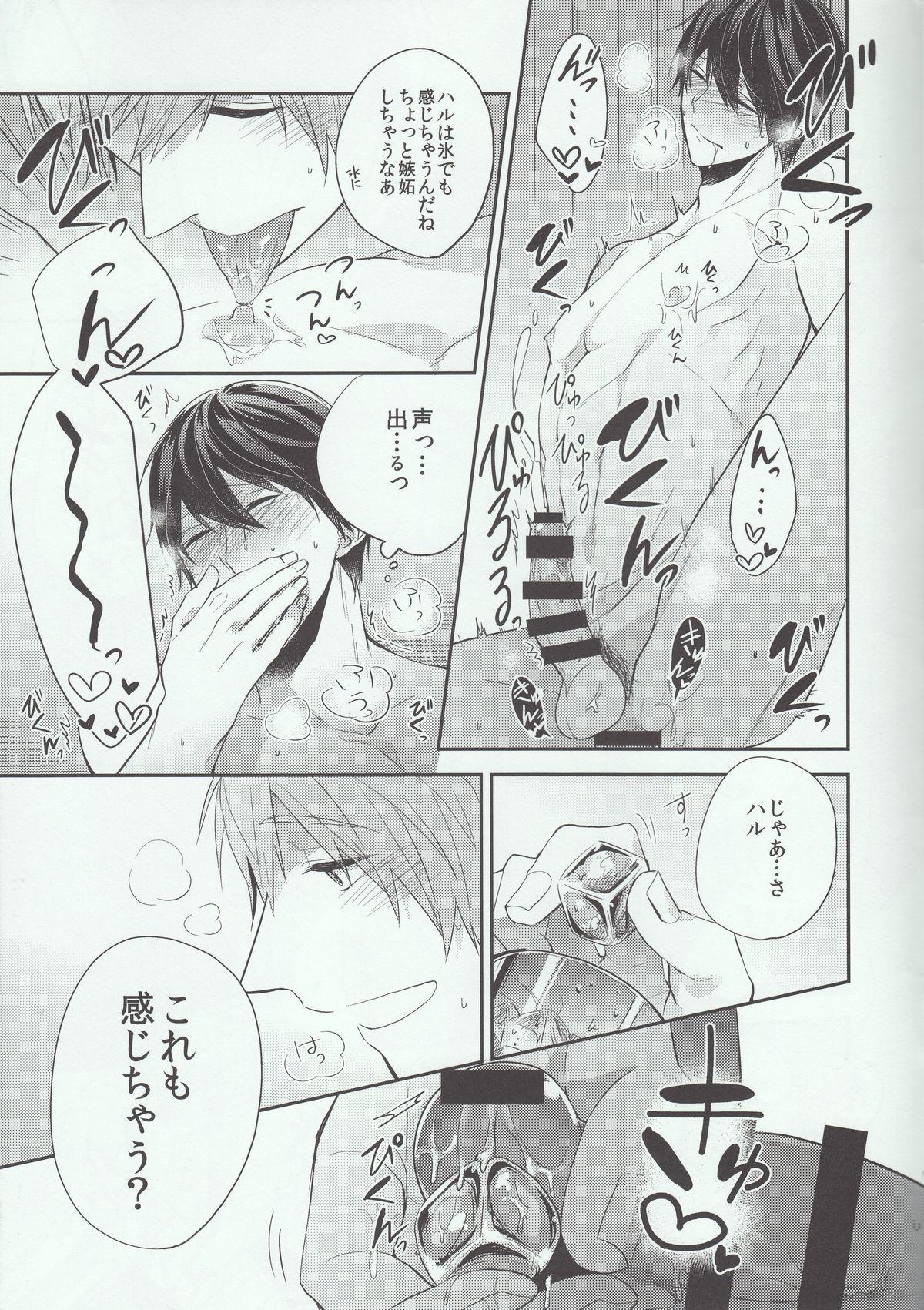 Manatsu no Yoru ha Hitobanjuu 10