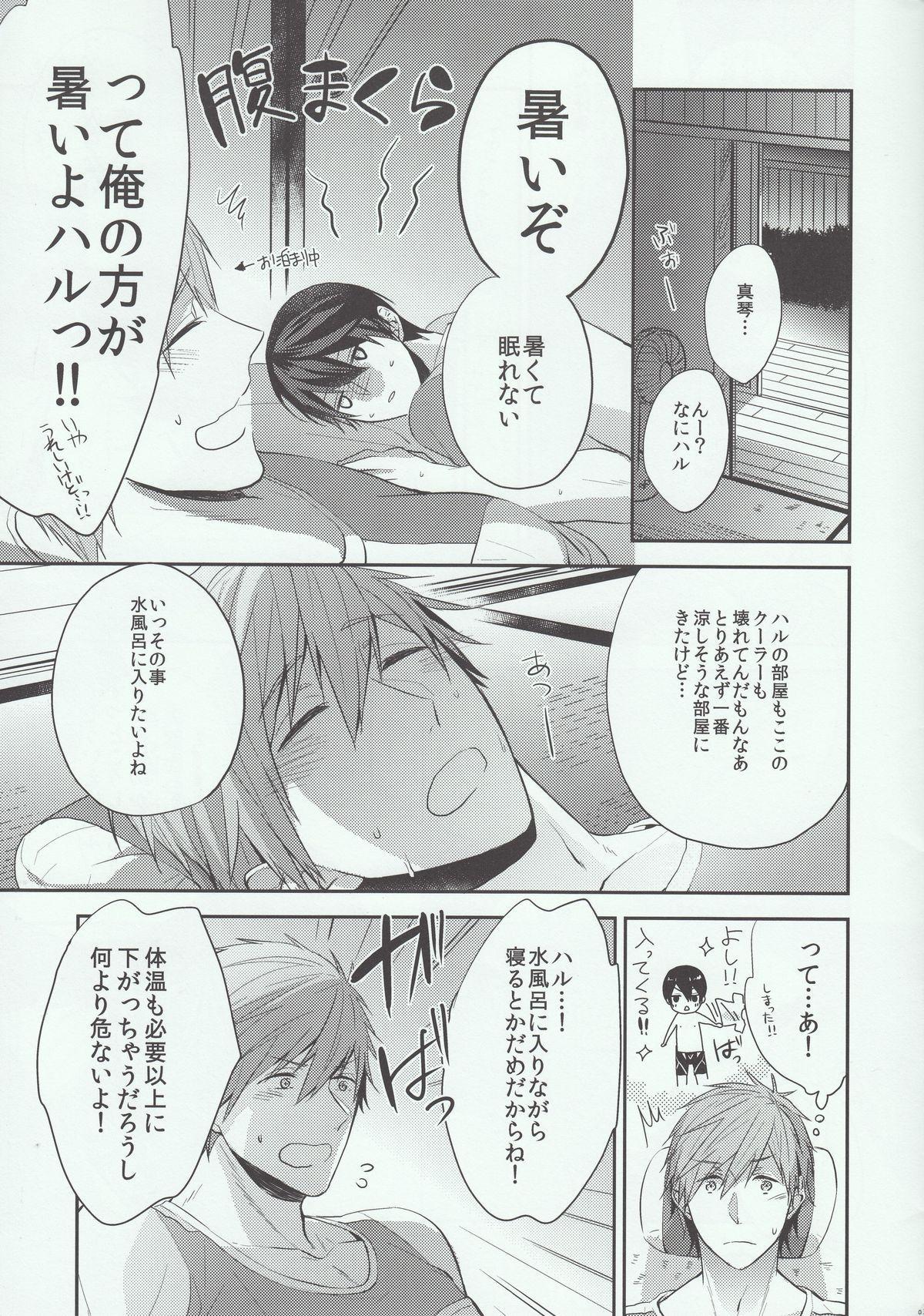 Manatsu no Yoru ha Hitobanjuu 2